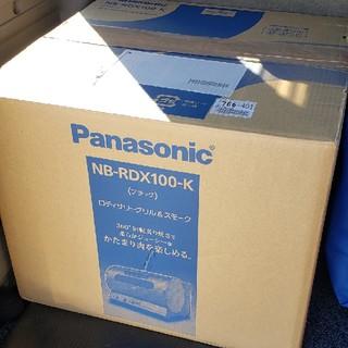Panasonic - Panasonic NB-RDX100-K