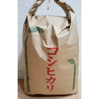 令和元年 茨城県産コシヒカリ玄米30㎏  nao様