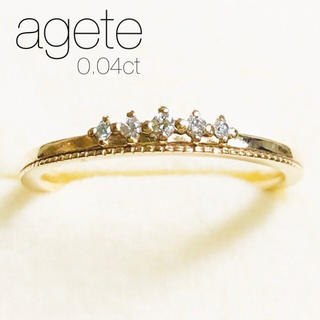 agete - 【agete】K10ダイヤモンドリング/0.04
