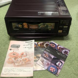 Panasonic - Panasonic NF-RT1000