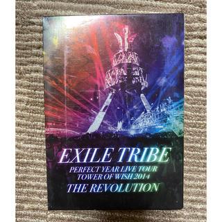 エグザイル トライブ(EXILE TRIBE)のEXILE TRIBE/EXILE TRIBE PERFECT YEAR LI…(ミュージック)