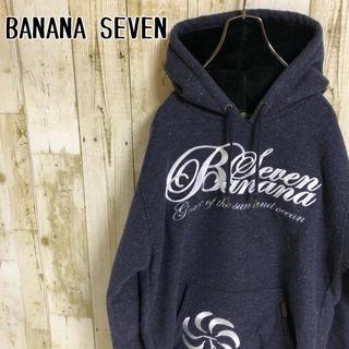 877*7(BANANA SEVEN) - BANANASEVEN バナナセブン 全刺繍 ビッグロゴ ボア裏地 パーカー