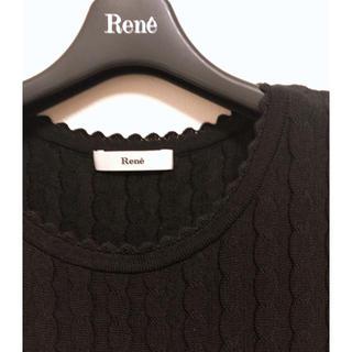 ルネ(René)のRene ルネ ニットワンピース 34 (ひざ丈ワンピース)