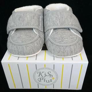ニューバランス(New Balance)のベビーシューズ 11cm  kishplus(その他)