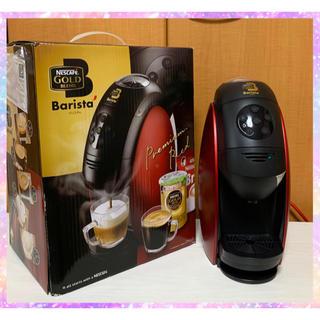 ネスレ(Nestle)のバリスタHPM9631(コーヒーメーカー)