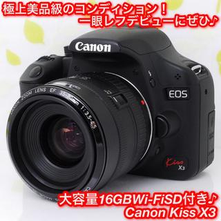 Canon - ★小型軽量なかわいいボディ!操作簡単で初心者にも♪☆キャノン Kiss X3★