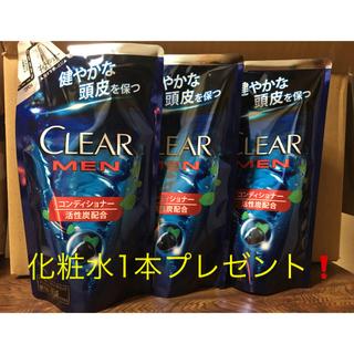 ユニリーバ(Unilever)のユニリーバ クリアフォーメン クリーンスカルプエキスパート コンディショナー(コンディショナー/リンス)