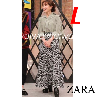ZARA - 新品 完売品 ZARA L フラワー柄 ロング Aライン スカート