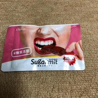 ☆ Sugalimit (#糖質活用) ☆