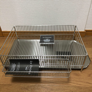 ラバーゼ 水切りかご大(横置きタイプ) 3点セット DLM-8563(収納/キッチン雑貨)