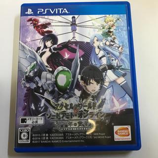 PlayStation Vita - アクセル・ワールド VS ソードアート・オンライン 千年の黄昏(ミレニアム・トワ