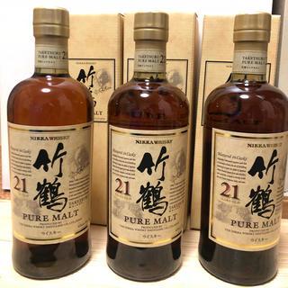 ニッカウイスキー(ニッカウヰスキー)の竹鶴21年 3本 値下げ不可(ウイスキー)