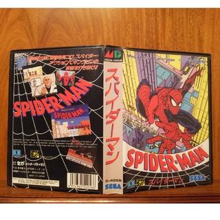 SEGA - メガドライブ ソフト 「スパイダーマン」