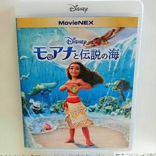 Disney - 新品未使用♡ディズニー/モアナと伝説の海 ブルーレイ 正規ケース付き