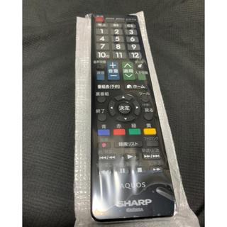 シャープ(SHARP)のシャープ AQUOS リモコン  新品未使用 (その他)