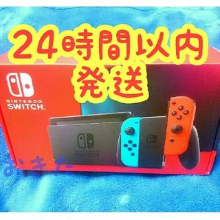 Nintendo Switch - 任天堂 Nintendo switch スイッチ 本体 ネオン