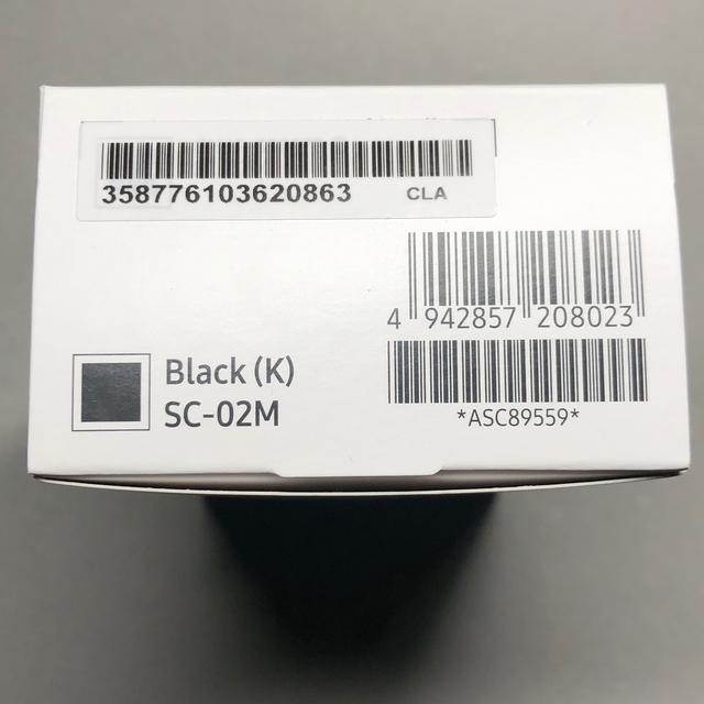SAMSUNG(サムスン)のdocomo Galaxy A20 スマホ/家電/カメラのスマートフォン/携帯電話(スマートフォン本体)の商品写真