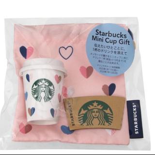 Starbucks Coffee - スターバック バレンタイン ミニカップギフト