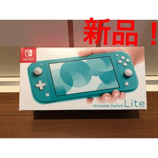 任天堂 - 5%オフの機会に!【新品】Nintendo Switch  Lite ターコイズ