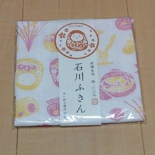 【新品・未使用】中川政七商店 蚊帳生地 石川ふきん
