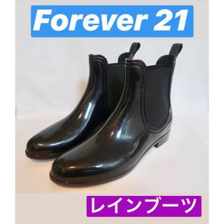 フォーエバートゥエンティーワン(FOREVER 21)の【Forever21】ショートブーツ(レインブーツにもなります)(レインブーツ/長靴)