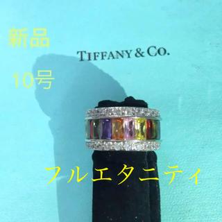 ドゥーズィエムクラス(DEUXIEME CLASSE)の新品カラフル+ダイヤモンドフルエタニティシルバーリング10号プラチナ指輪(リング(指輪))