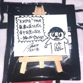 THE RAMPAGE - 長谷川慎 ネームボード