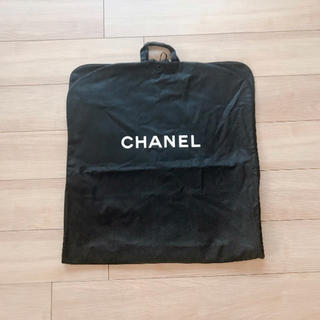 CHANEL - CHANEL ガーメントバッグ