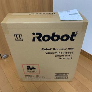 iRobot - 新品 iRobot アイロボット ルンバ 980 Roomba ロボット掃除機