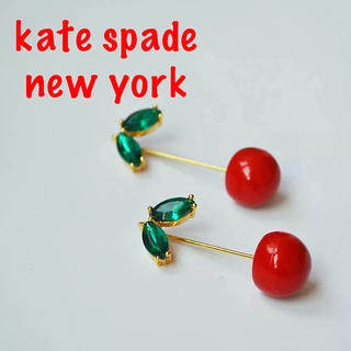 kate spade new york - 【新品¨̮♡︎】ケイトスペード さくらんぼ チェリー ハンガーピアス