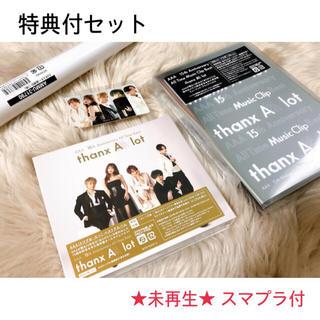 AAA - 【初回仕様】AAA 15th Anniversary Blu-ray&CD