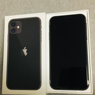 Apple - 新品 未使用 iPhone11 64GB ブラック SIMフリー