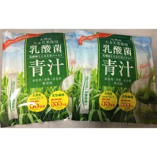 乳酸菌青汁 2袋(青汁/ケール加工食品)