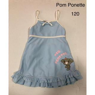 ポンポネット(pom ponette)のポンポネット(水着)