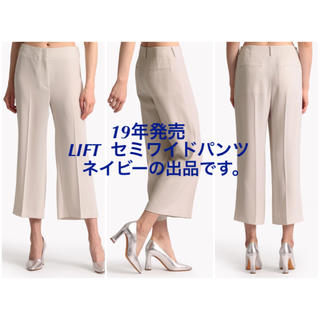 セオリーリュクス(Theory luxe)の theory luxe 19年 LIFT セミワイドパンツ Samari  紺(クロップドパンツ)