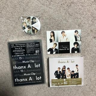 AAA - AAA15thAnniversaryClip +CD (シリアル付き)