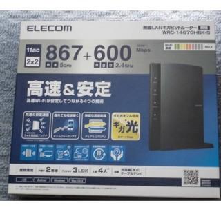 エレコム(ELECOM)のELECOM製無線LANルーター_WRC-1467GHBK-S 完品(PC周辺機器)