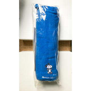 スヌーピー(SNOOPY)の【新品】アリコ限定 SNOOPY スヌーピー 収納バッグ入りブランケット(毛布)