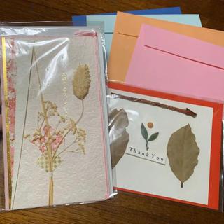 新品 メッセージカード&封筒セット まとめ売り おまけ付き(カード/レター/ラッピング)
