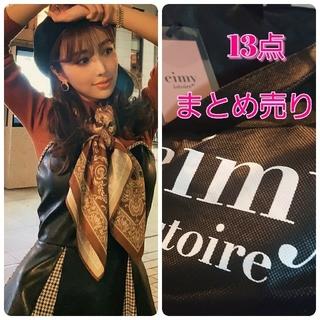 eimy istoire - ☆大当たり 新品 happybag 13点まとめ売り