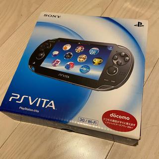 プレイステーションヴィータ(PlayStation Vita)のPlayStation®Vita (PCH-1100 AB01)(携帯用ゲーム機本体)