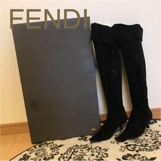 ドゥロワー(Drawer)のFENDI フェンディ ロング ニーハイ ブーツ 35 スエード ブラック 黒(ブーツ)