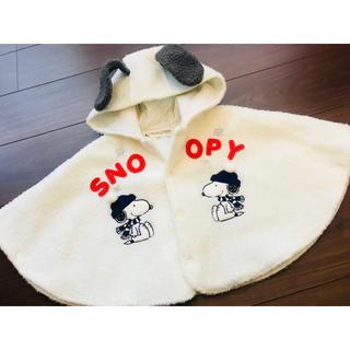 SNOOPY - 即完売品 激レア スヌーピー ポンチョ 着ぐるみ トレーナー 長袖 フード