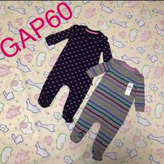 babyGAP - gap 新品60cmロンパース  2枚セット