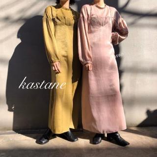 Kastane - 春新作❁カスタネ サテンワンピース&ブラウスSET