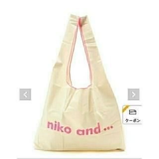 niko and... - 大きめ nikoand ニコアンド トートバッグ エコバッグ ショルダーバッグ