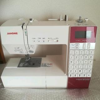 ジャノメミシン M500 中古