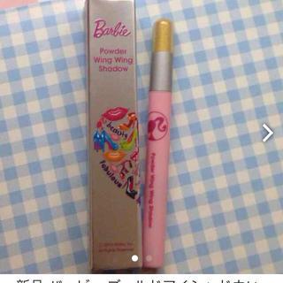 バービー(Barbie)の新品 バービー ゴールドアイシャドウ(アイシャドウ)
