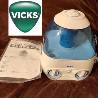 美品 ヴィックス kaz 安全 気化式 加湿器 星のプロジェクター