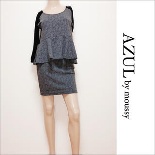 AZUL by moussy - AZUL by moussy ペプラム トップス スカート セットアップ エモダ